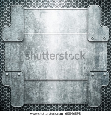 Metal grunge plate (industrial construction template) - stock photo