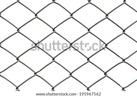 Metal net isolated on white background
