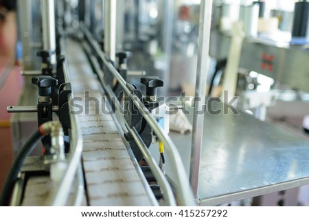 metal production line at factory - stock photo