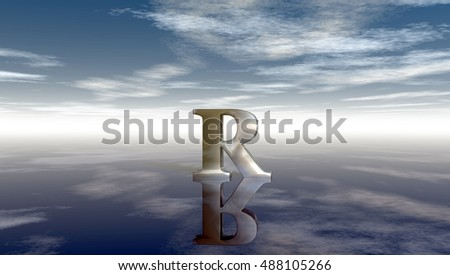 metal uppercase letter r under cloudy sky - 3d rendering