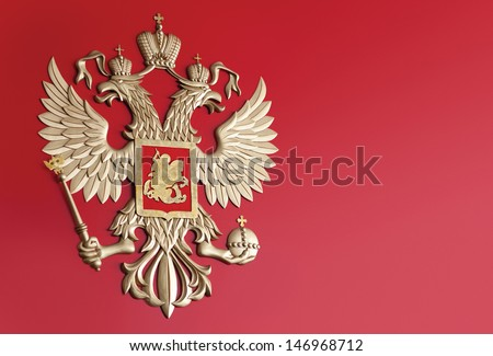 Metallic coat of arms with symbolic dragons and designs to identify a person or place. Red background. Russia - stock photo