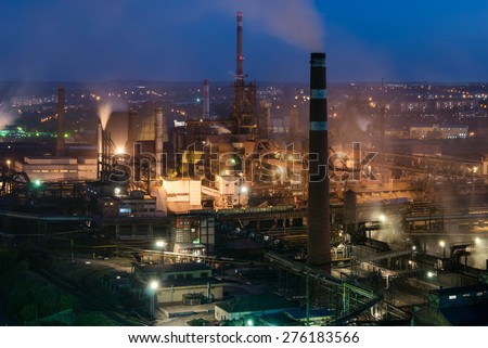 Metallurgical plant at night - stock photo