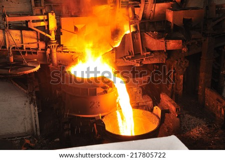 metallurgical production - stock photo