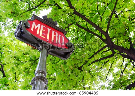 Metro sign in Paris - stock photo