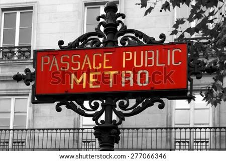 Metro sign  in Paris, France - stock photo