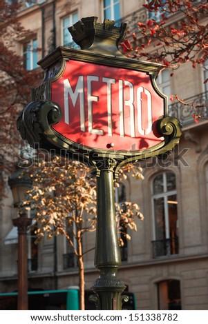 Metro sign in Paris - vertical - stock photo