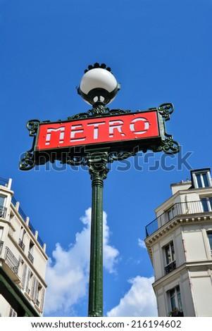 Metro station sign in Paris - stock photo