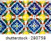 Mexican ceramic tiles. - stock photo