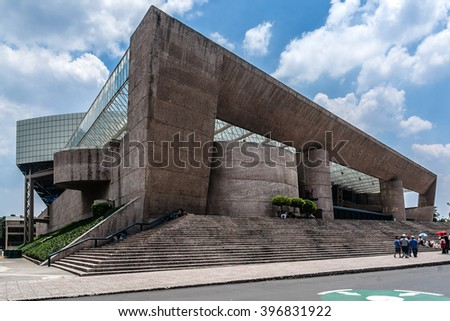 MEXICO CITY - JULY 19, 2015: Auditorio Nacional (National Auditorium, 1952) is an entertainment center at Paseo de la Reforma, Chapultepec, Mexico. There are concerts, art, theatre, dance and more. - stock photo