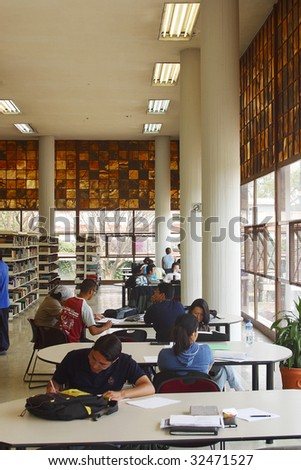 MEXICO CITY, JUNE 15: Students gather and study at the Universidad Nacional Autonoma de Mexico, UNAM, on June 15, 2009 in Mexico City. UNAM has been awarded the 2009 Principe de Asturias award. - stock photo
