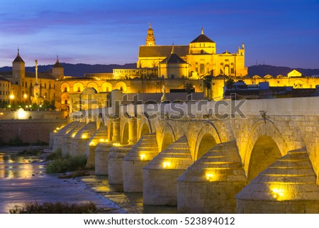 Mezquita Cathedral, Cordoba, Andalusia, Spain
