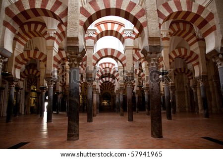 Cordoba mosque stock images royalty free images vectors for Mezquita de cordoba interior