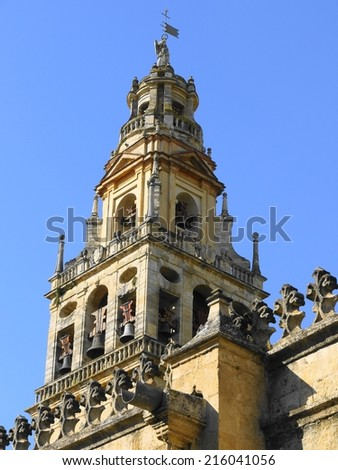 Mezquita (Mosque)/Cathedral bell tower, Cordoba, Cordoba Province, Andalucia, Spain, Western Europe.