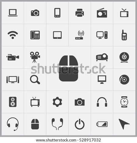 mice icon. device icons universal set for web and mobile