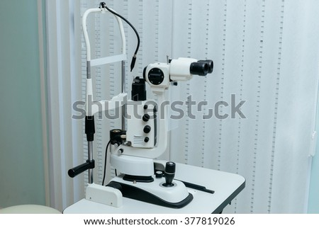 Microscope Slit Lamp, Ophthalmologists diagnostic tool for eye exam. - stock photo