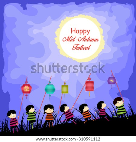 Mid Autumn Festival background with kids playing lanterns - stock photo