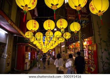 Mid autumn festival in Nagasaki (text on the lantern means chu-shu-setsu, mid-autumn festival)