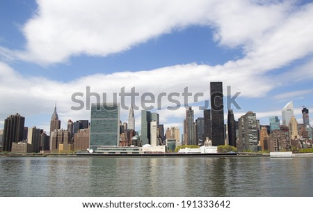 Midtown Manhattan skyline panorama  - stock photo