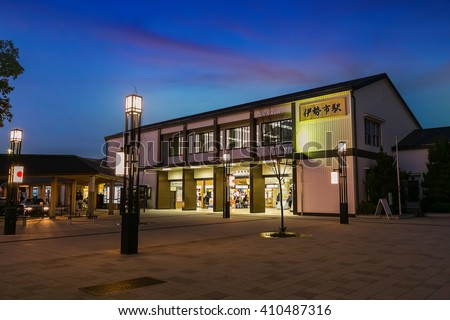 MIE, JAPAN - NOVEMBER 20, 2015: Iseshi Station is a union railway station serves JR Central's Sangu Line with 15.0 rail kilometers from the terminus of that line at Taki Station - stock photo