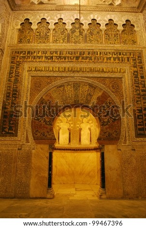 Mihrab (once held a gilt copy of the Koran) within the Prayer Hall of the Mezquita (Mosque), Cordoba, Cordoba Province, Andalusia, Spain, Western Europe. - stock photo