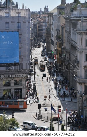 Milan, Italy - August, 20, 2015: Architecture of Milan, Italy