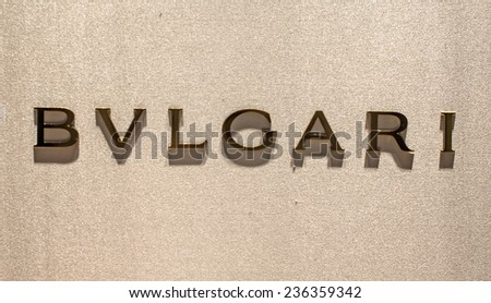 MILAN, ITALY-DECEMBER 02, 2014: Bulgari brand name outside a boutique store in the downtown fashion district, in Milan.