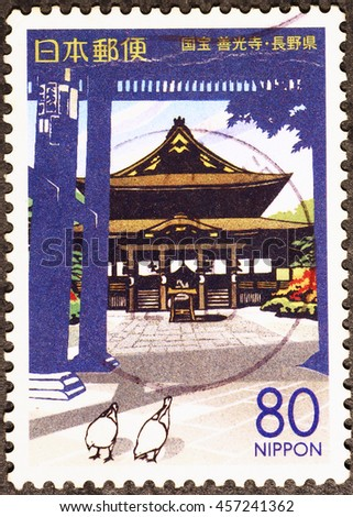 Milan, Italy - July 21, 2016: Shinto temple on japanese postage stamp