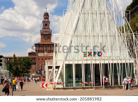 MILAN, ITALY - JULY 17: View of Expo gate 2015 in Milan on July 17, 2014 - stock photo