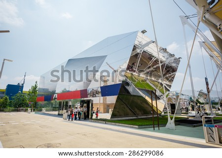 MILAN, ITALY - MAY 27: People visit Expo, universal exposition on the theme of food on MAY 27, 2015 in Milan