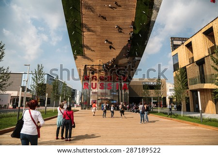 MILAN, ITALY - May 26: Russia pavilion at Expo, universal exposition on the theme of food on May 26, 2015 in Milan, Italy.  - stock photo