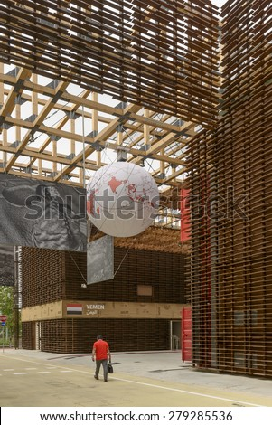 MILAN, ITALY - May 7:view of wood buildings at Cluster Coffee Pavilion , shot  on may 7 2015  Milan, Italy  - stock photo
