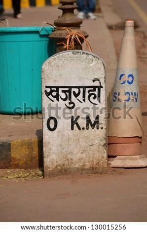 Milestone at Khajuraho AD 930-950 - stock photo