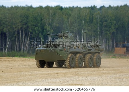 MILITARY GROUND ALABINO, MOSCOW OBLAST, RUSSIA - SEP 10, 2016: The BTR-82a is a Russian 8x8 wheeled amphibious armoured personnel carrier (APC) at the International military-technical forum ARMY-2016