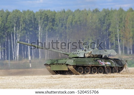 MILITARY GROUND ALABINO, MOSCOW OBLAST, RUSSIA - SEP 10, 2016: The T-80 Russian main battle tank at the International military-technical forum ARMY-2016