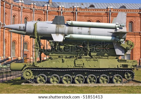 military track missle system - stock photo