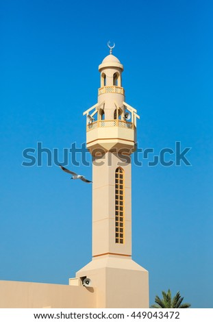 Minaret located in United Arab Emirates