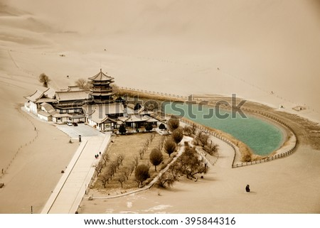 Mingsha shan desert and Crescent moon lake in Dunhuang, Gansu, China - stock photo