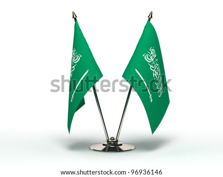 Miniature Flag of Saudi Arabia (Isolated with clipping path) - stock photo