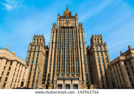 Ministry of Foreign Affairs buiding - stock photo