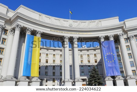 Ministry of Foreign Affairs of Ukraine over blue sky - stock photo