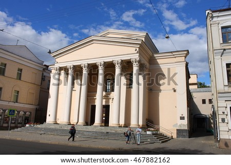 Minsk, Belarus: August 12, 2016: Gorki drama theater
