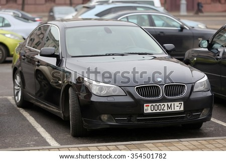 MINSK, BELARUS - DECEMBER 21, 2015: BMW 5-Series