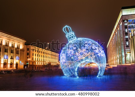 Minsk, Belarus - December 19, 2015: City Christmas illuminations and decorations in town square