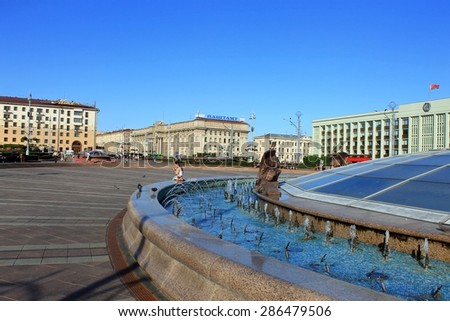 Minsk, Belarus - June, 10, 2015: fountain at Independence square