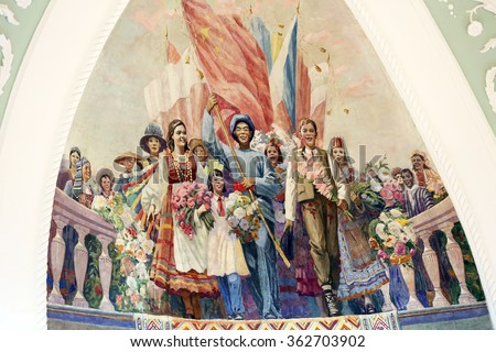MINSK, BELARUS - JUNE 12, 2015: Soviet Wall Painting Demonstrating International Friendship