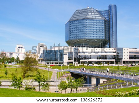 MINSK, BELARUS - MAY 30: A unique building of National Library of Belarus on May 30, 2010 in Minsk, Belarus. The building has 22 floors and is 72-metre high.