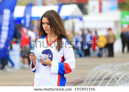 MINSK, BELARUS - MAY 10,2014: Minsk Arena during the 2014 IIHF Ice Hockey World Championship Belarus Minsk Nivea company free product give away