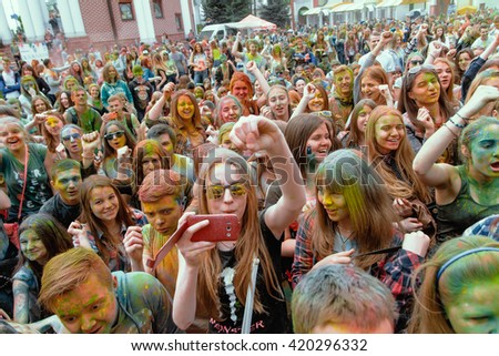 "Minsk, Belarus - May 14, 2016: - The festival of colors ""ColorFest"" Minsk"