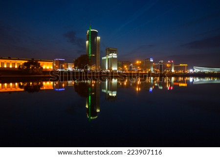 Minsk, Belarus - October, 2014: Business center of Minsk