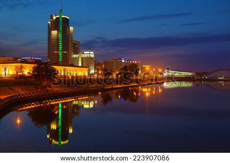 Minsk, Belarus - October, 2014: Business center of Minsk at night - stock photo
